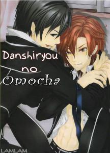 [LamLam]Danshiryou No Omocha